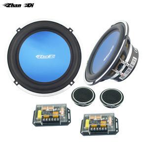 The factory 6.5 Inch Car speaker midrange woofer Speakers car bass speaker