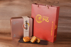 Wholesale food factory traditional Chinese Egg Huang Bailian chocolate durian mooncake tin box