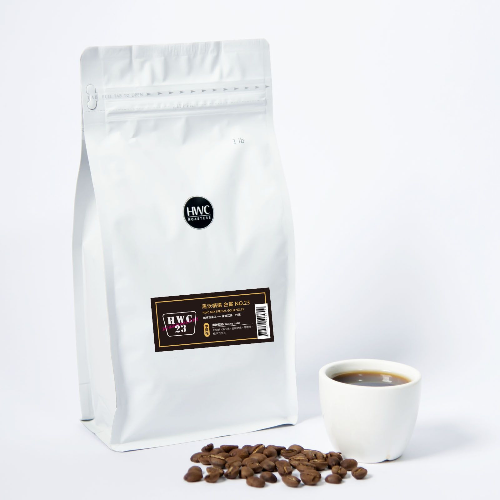 House Blend Gold  Roasted Coffee Bean Wholesale