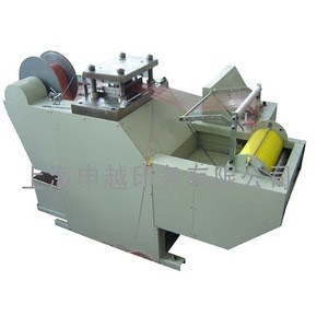Chinese manufacturer multicolor sequin punching machine spangle machine
