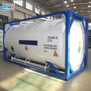 Cryogenic 50m3 liquid oxygen storage tank price