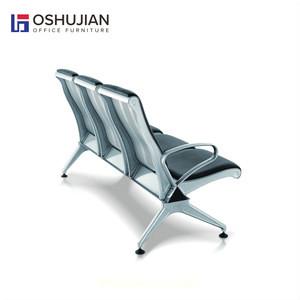 SJ709LAL OSHUJIAN salon metal furniture waiting chairs