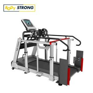 Walking Rehab Equipment Therapy Supplies Electric Rehabilitation Treadmill