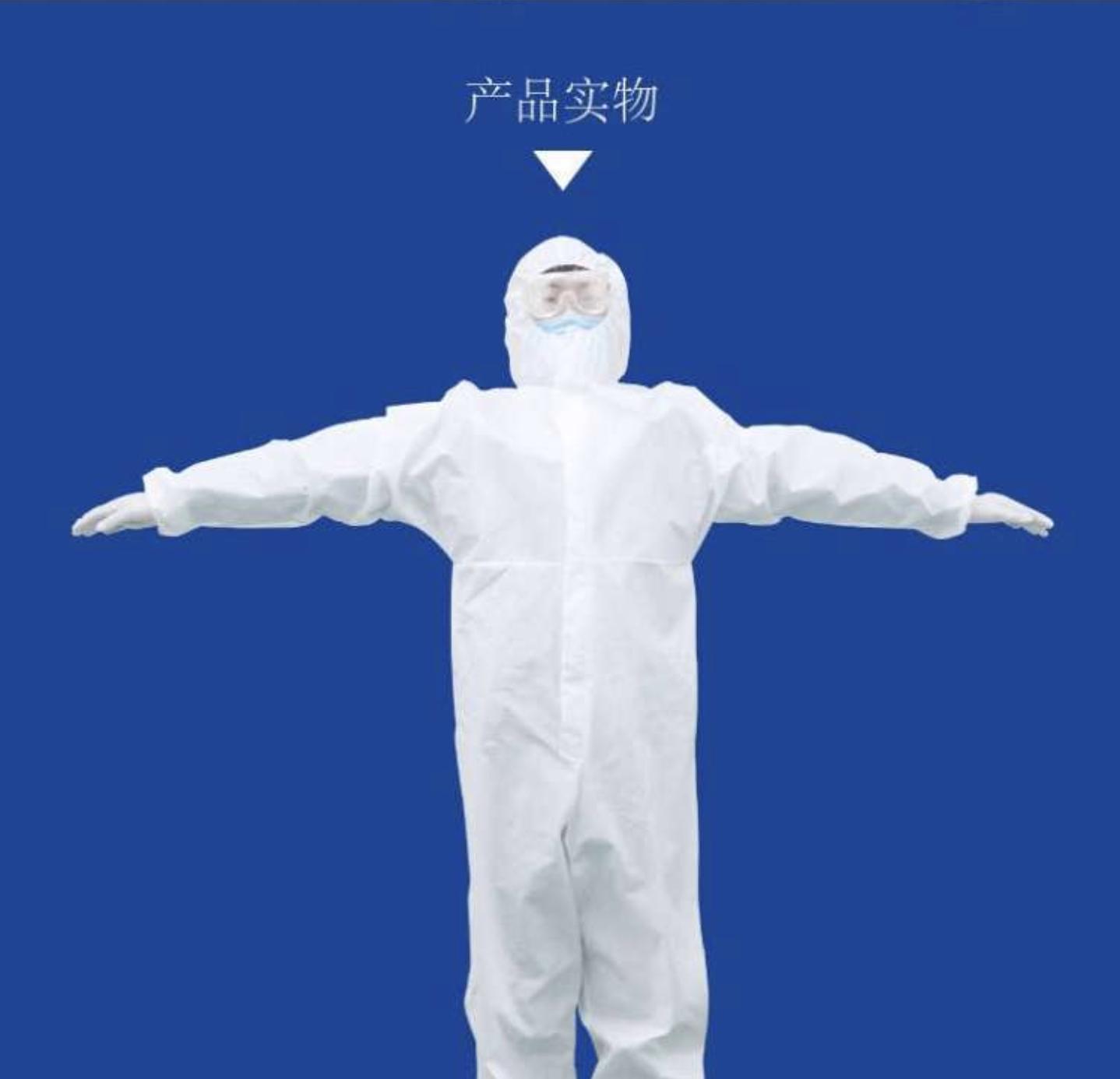 Medical Protecting Clothing