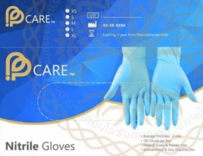 Powder Free Disposable Nitrile Gloves FDA 510K, CE, ASTM, ISO, SGS