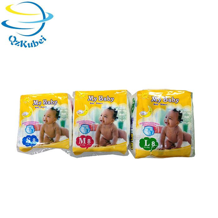 Hot sell cheap diapers factory price high absorption disposable baby diapers brands on sale pampers diapers distributors