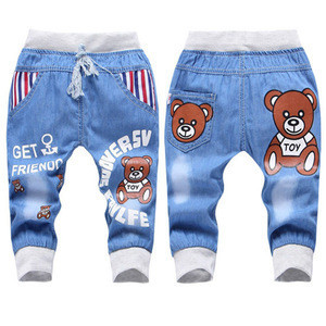 Children jeans trousers jeans and kurti leggings jeans
