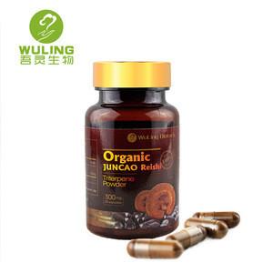 Dielegance Supply Herbal Medicine Ganoderma Lucidum Spore Powder