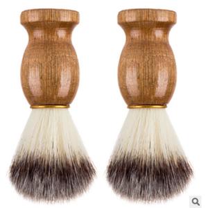Free Sample Black Beard Brush Shaving Brush for Men- With Natural Sandalwood Essential Oil