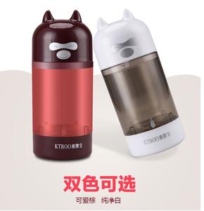 MIni PORTABLE USB yogurt maker