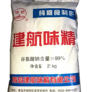 Monosodium Glutamate MSG Factory
