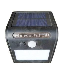 Multi-function induction solar doorbell lamp for villa