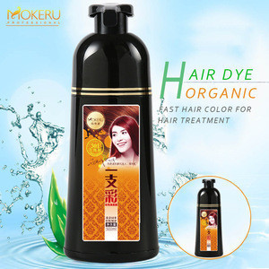 Import Oem Permanent Best Salon Hair Dye Brand 100 Chemical Free Bio Organic Hair Dye Shampoo For Women From China Find Fob Prices Tradewheel Com