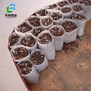 Plant cultivating non woven small nursery grow bags