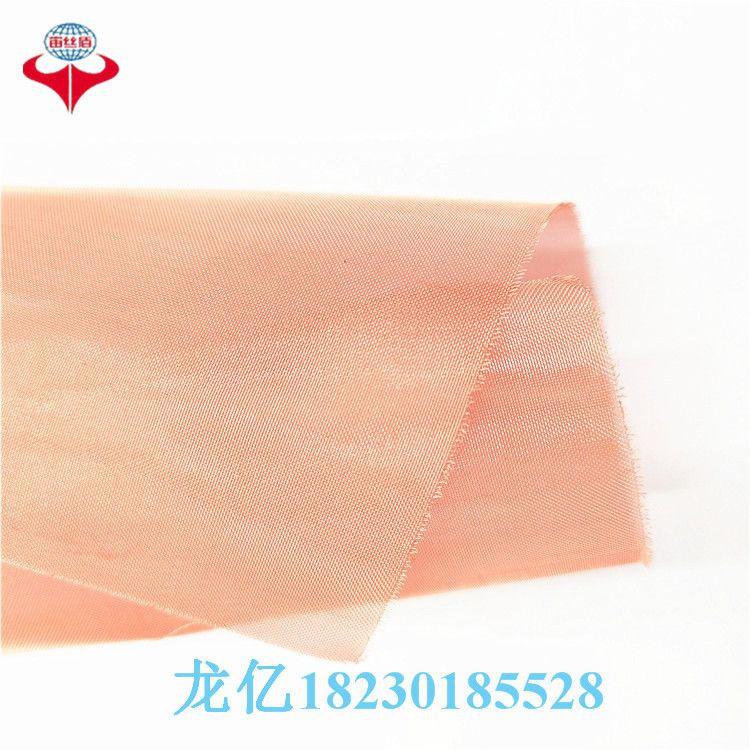 200-350 mesh 99.99% pure copper wire mesh fabric