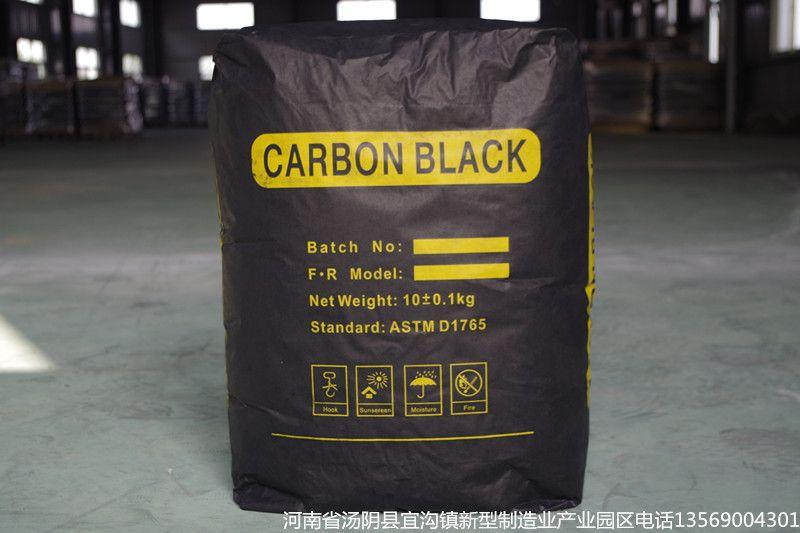 Pigment carbon black for silicone sealants