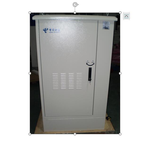 Small Fan Type Outdoor Cabinet