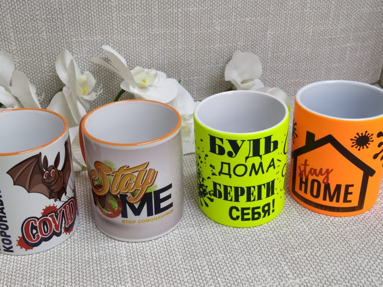 """Ceramic MUG """"Requirements for an epidemic COVID19"""""""