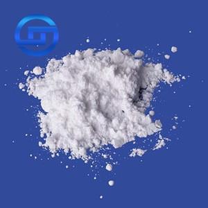 Atropine sulfate / atropine sulphate CAS :55-48-1,For the treatment of gastrointestinal