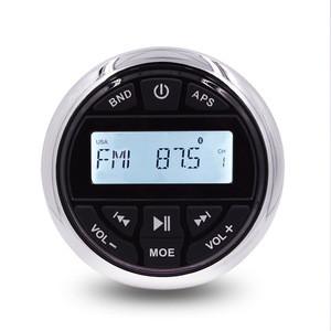 Factory OEM ODM IPX6 Waterproof Multimedia Controller for ATV UTV Golf Cart Sound System H-833