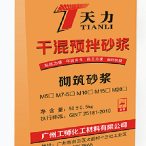 Masonry Mortar Application