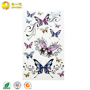 New Products Body Tattoo Temporary For Children