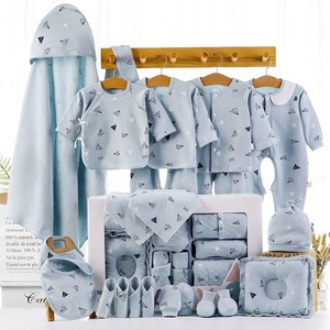 Newborn baby gift box pure cotton baby clothes set for four seasons