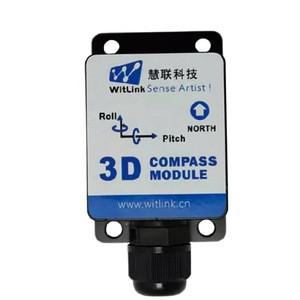 SEC315 RS232 Angle Compensation 3D Electronic Compass