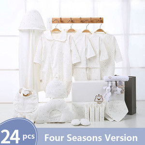 Wholesale 100% Cotton Boutique Baby Clothing Set Baby Clothes for Newborn with Gift Box (24PCS/SET)