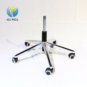 Wholesale office chair spare parts components accessories