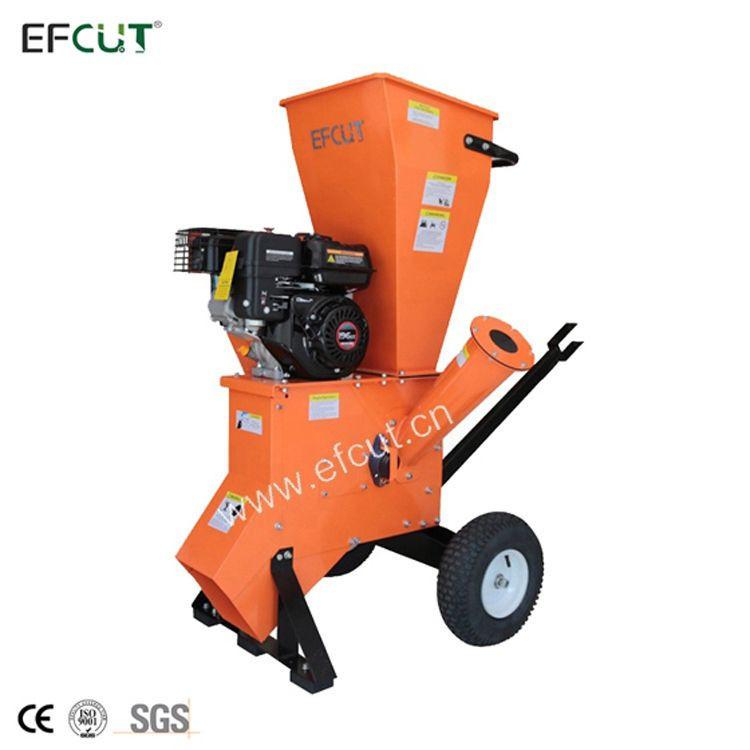 EFCUT Small Wood Chipper Shredder with Gas Engine