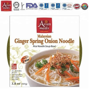 Asianmeals Malaysian Halal Ginger Spring Onion Instant Rice Noodle Soup Bowl