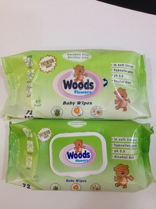 Baby wet wipes with plastic lid