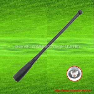 Flexible Whip Antenna For PMAD4002, PMAE4003, PMAD4045, PMAD4009, PMAE4006, PMAE4007