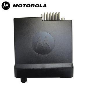 Ham Radio Transceiver DMR Radio Woki Toki  Motorola XPR 5500