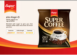 High Quality 570g Blended with Sugar  2 in 1 Kopi O Sugar Super Coffee from Malaysia