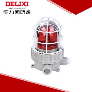 Hot Sell explosion proof aircraft warning light