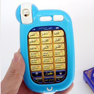 Multiple Languages Holy Quran Arabic English French Arabic Alphabet Puzzle Digital Talking Quran Reading Pen