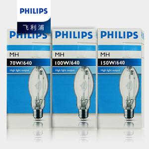 Philips metal halide bulb MH 70W100W150W 640 HID series metal halide lamp bulb