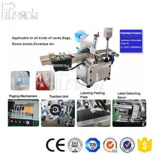 Self Adhesive PET / plastic Sticker round bottle labeling / labeler machine / equipment / line / plant / system / unit