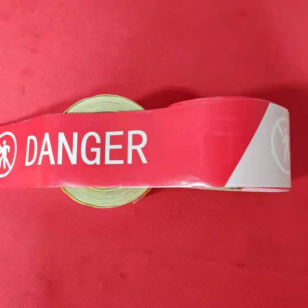 High Quality Customized Warning Tape Reflective  PE Flame Retardant