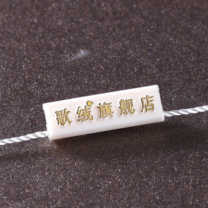 Low Priced Maternity Clothing Plastic Label Tag
