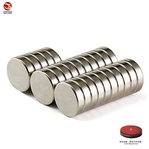 N38 high power magnets disc/ring magnet 9mm x 4.5 mm ring magnet stop water meter
