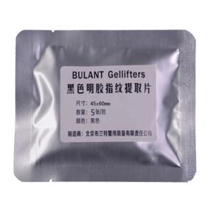 No.4061 Black gelatin fingerprint lifter