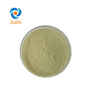 Supply Closantel sodium raw material powder  CAS 961438-64-0