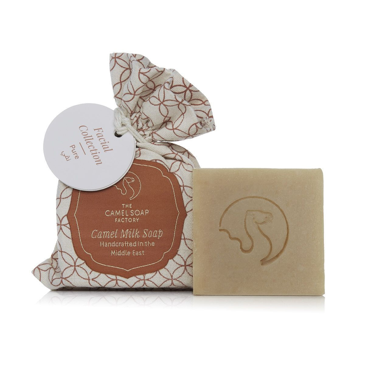 Camel milk soap Unscented - Face soap