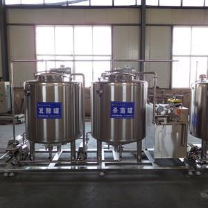 200 liter milk sterilizer machine ,small coconut milk pasteurizer