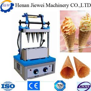 2015 hot selling machine ice cream cone