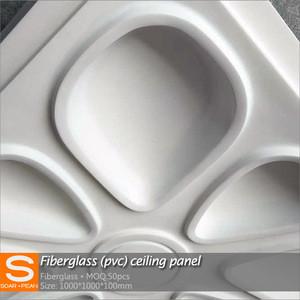 Fiberglass decorative ceiling tile