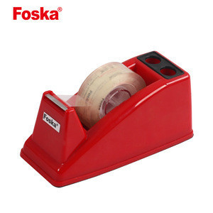Foska Stationery Office Desktop Office Plastic Adhesive Tape Dispenser with Pen Holder
